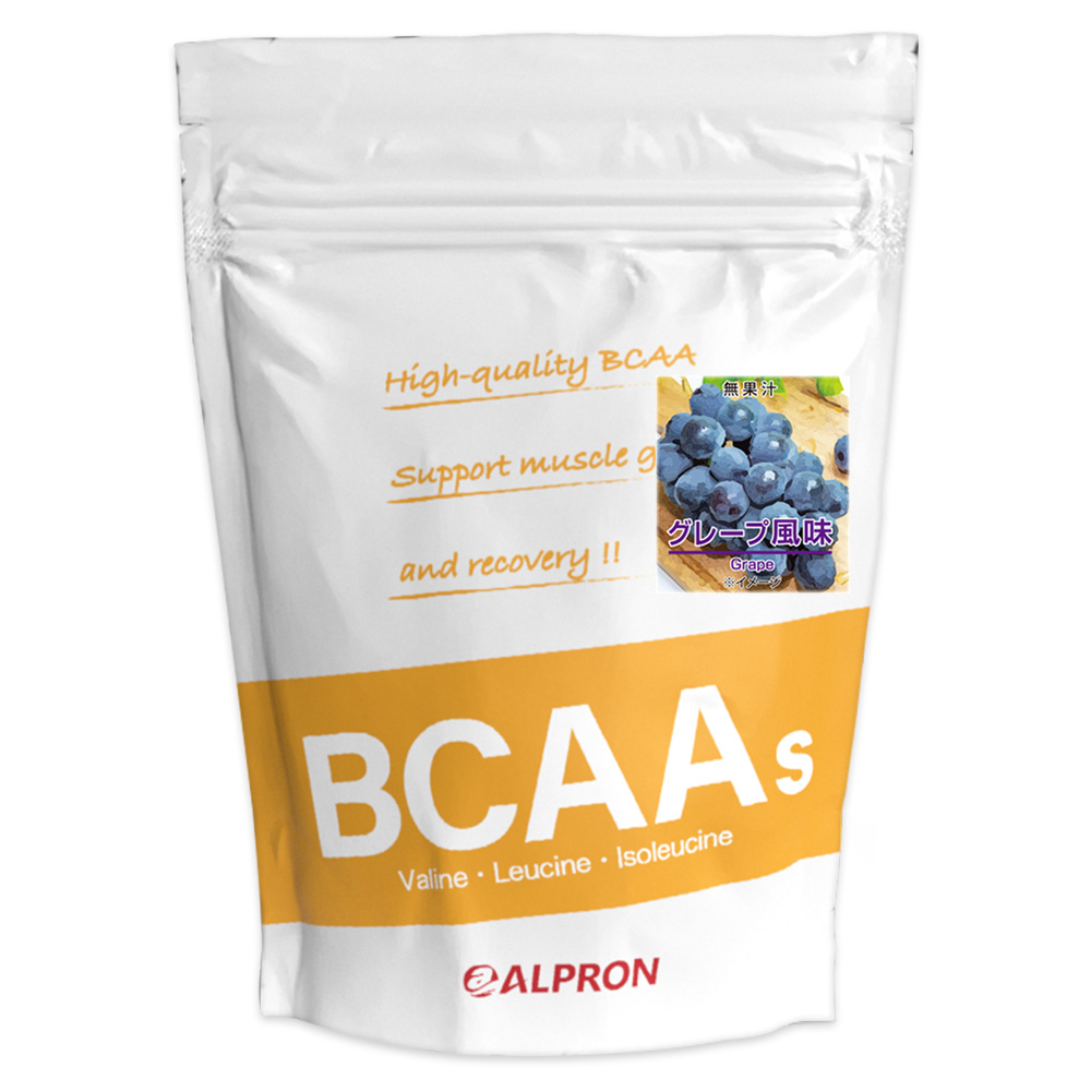 [送料無料]アルプロン BCAA 1kg グレープ風味(アミノ酸 ALPRON 粉末ドリンク 国産)