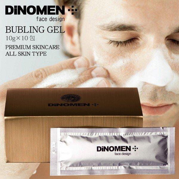 DiNOMEN 発泡美容パック バブリングジェル10g×10包 乾燥による小じわを目立たなくする