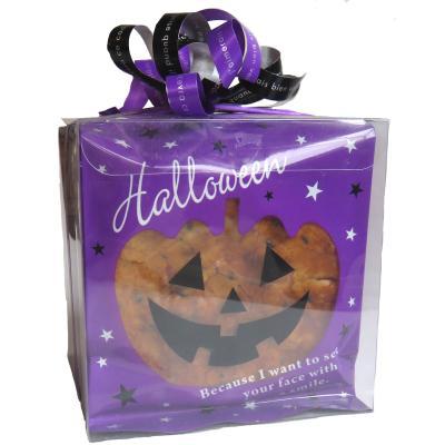 草加せんべい ハロウィンBOX(紫カボチャ)